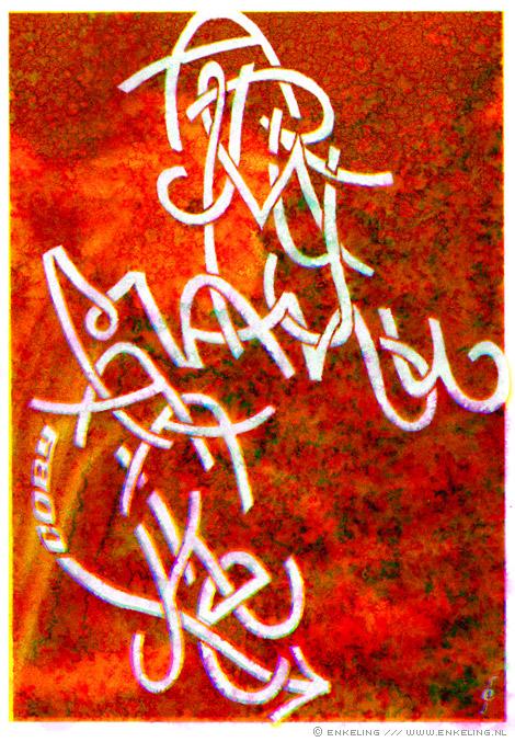 Graag Gezien Gezin, Armijn, Manu, Maaike, Coby, typografie, enkeling, 2009