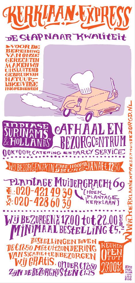 Kerklaan Express, typography by Enkeling