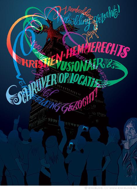 Kristien Hemmerechts, poster, verbeelding gezocht, typography, Vrije Universiteit, Amsterdam, Enkeling, 2012